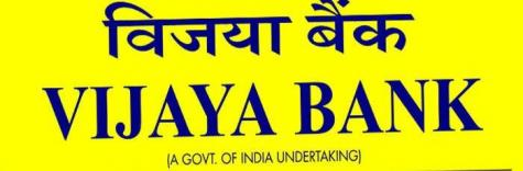 Vijaya Bank Recruitment 2018, Recruiting freshers for the post of Faculty, Office Assistant, Office Attender Job location Indore, last date 13 August 2018