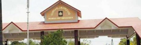 Mangalore University jobs for Guest Lecture in Mangalore ,Qualification M Phil ,  Ph.D,  freshers can apply this job ,  Last Date 28 Jun 2018,