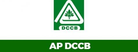 Vizag DCCB Recruitment 2018, for the post of Staff Assistant and Clerk , Job location  Visakhapatnam, total no of  Vacancies 67, Last Date: 2 July 2018