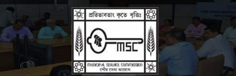 MSCWB Recruitment 2018, Recruiting freshers for the post of Assistant Engineer,Accountant,Cashier, Clerk & Typist,Job location West Bengal, Last Date 31 October 2018