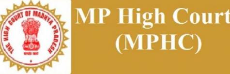 MP High Court Recruitment 2018, recruiting fresher for the post of Assistant Grade III, Job location Madhya Pradesh, Last date 14 December 2018