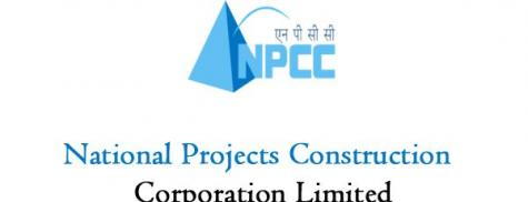 NPCC recruitment 2018 hiring for the post of Site Engineer posts,Job location Bangalore Apply ASAP