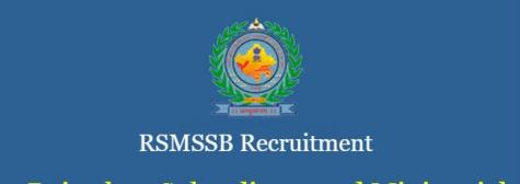 RSMSSB Recruitment 2018, for the post  of Stenographer,Total Vacancies 1085, Last date 10 August 2018