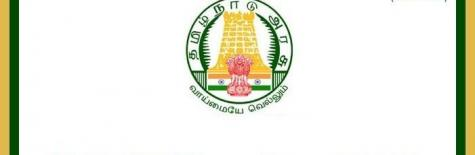 Karur District Court Recruitment 2018, recruiting freshers for the post of Multiple Posts, Karur, last date to apply 16th November 2018