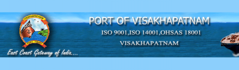 Visakhapatnam Port Trust Recruitment 2018 for the post of Trade Apprentice,job location Visakhapatnam,last date 25 August 2018