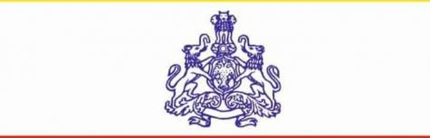 Karnataka Govt Jobs 2018, recruiting freshers for the post of Asst Engineer, Apprentice, Jr Clerk, last date 31 October 2018