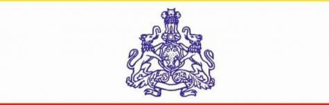 Karnataka Govt Jobs 2018, recruiting freshers for the post of Asst Engineer, Apprentice, Jr Clerk, last date 31 October 2018