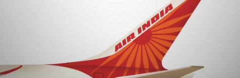 AIR INDIA are recruiting fresher for the post of Security Agents, job location Ahmedabad, Last date to apply on 14 November 2018
