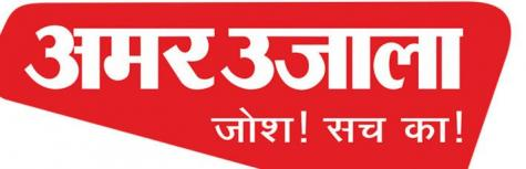 AMAR UJALA are recruiting Trainee Software Developers for the freshers,Job location Noida, Apply ASAP