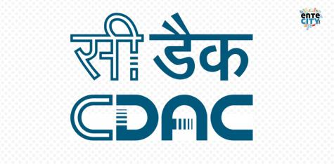 CDAC Recruitment 2018, for the post of Project Engineer, Project Technician, Total  Vacancies 69, Last date 13 August 2018