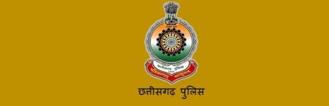 CG POLICE recruiting freshers and experienced candidates for the post of Sub Inspectors, job location Chhattisgarh, last date 1 October 2018