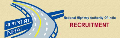 NHAI Jobs Recruitment 2018 for 05 Administrative Officer Vacancies