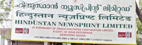 HINDUSTAN NEWSPRINT company Walk in drive freshers, position offered Graduate Apprentices, Venue on 15, 16 November 2018, job location Kerala