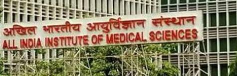AIIMS Recruitment 2018 recruiting freshers and Experienced candidates for the post of Nursing Officer, Office Assistant and more