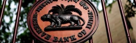 RBI Recruitment 2018, Recruiting freshers for the post of Specialists,Total  Vacancies 60,job location Across India,Last date 7 September 2018