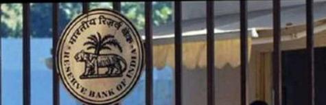 RBI Recruitment 2018 for the post of Officers,Total Vacancies 166, job location Across India, Last date to apply 23 July 2018