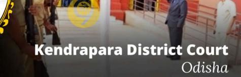 Kendrapara District Court Recruitment  2018, for the post of Junior Clerk,Steno,job location Odisha, last date 1 September 2018