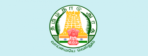 TNPSC Exams 2018 for Forest Apprentice, for the post of Forest Apprentice, freshers , last date to apply 1 August 2018